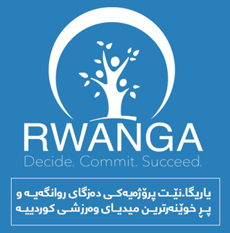 Rwanga Foundation Official Facebook Page