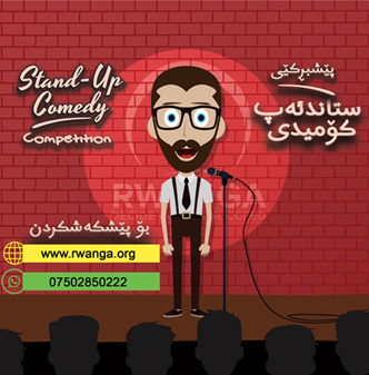 stand up comedy competition